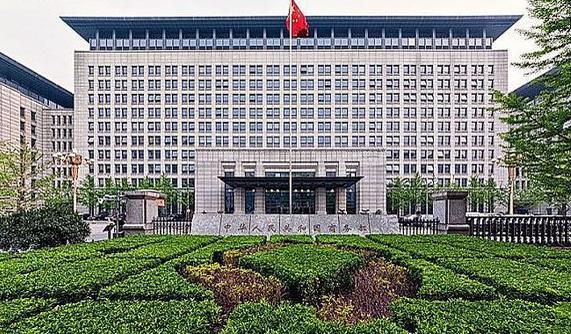 蓝思凯奇——国务院部委