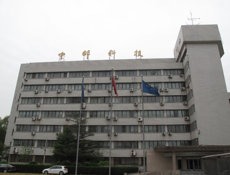 蓝思凯奇——邮政科学研究规划院办公区治理
