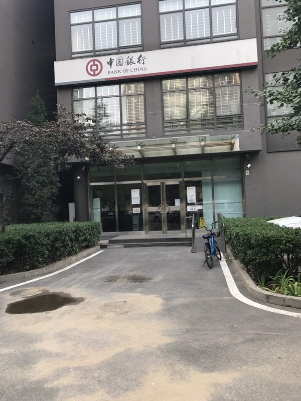 丰台区总部基地中国人民银行工程甲醛治理案例