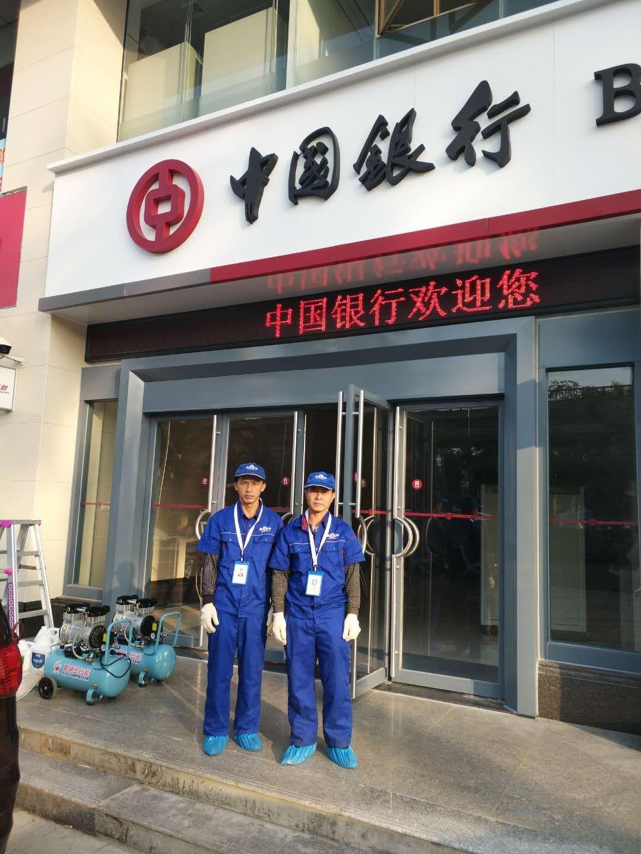 工程案例:海南中国银行550平米甲醛治理
