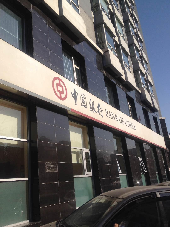 工程案例:中国银行劲松支行500平米甲醛治理