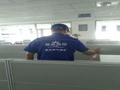 工程案例:顺义区高顺云港新能科技园甲醛治理