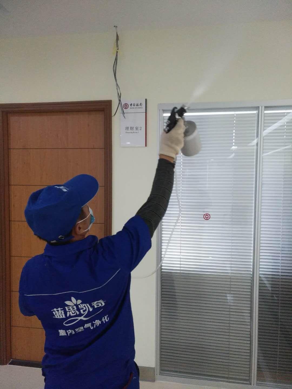 室内空气净化治理