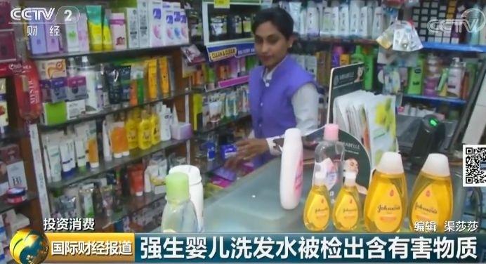 洗发水内含致癌物质,短短几个月两产品被罚