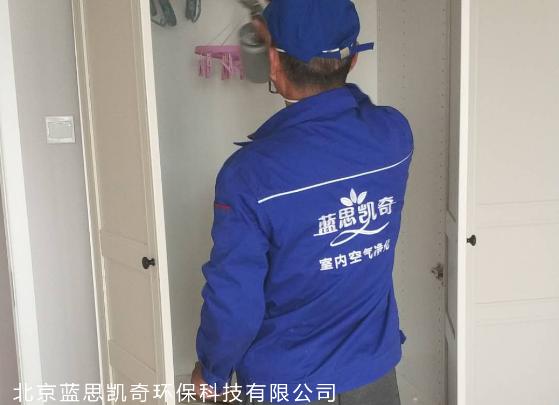 家装案例:北京东城区豆瓣胡同治理案例