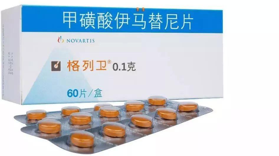 国家集中采购抗癌药,众多癌症、白血病患者福