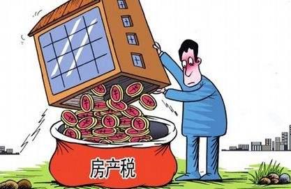 大事件!公租房税收新政策:免征房产税