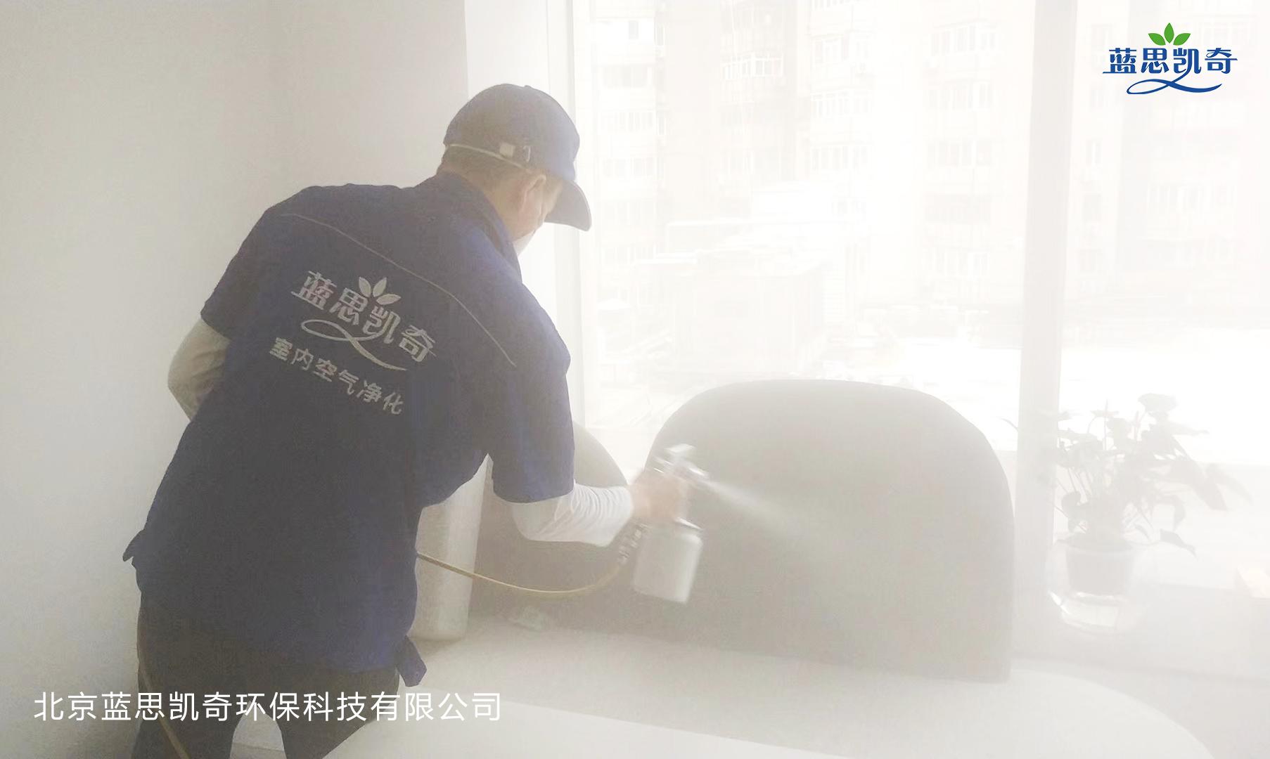 工装案例:京广商务中心除甲醛治理