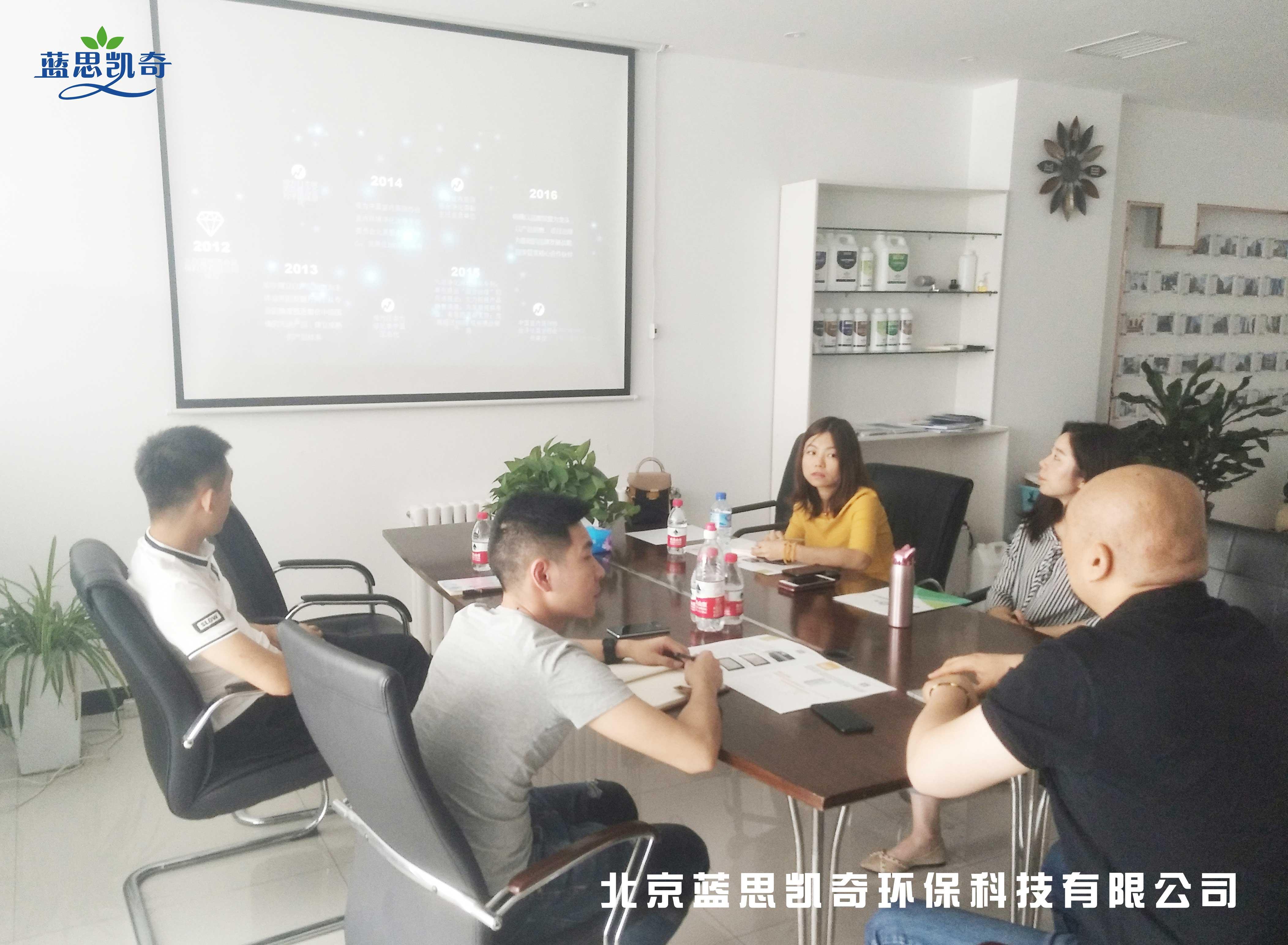 北京吴总、武汉严总在蓝思凯奇总部接受培训!