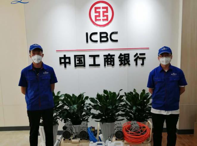工装案例:中国工商银行永定门支行