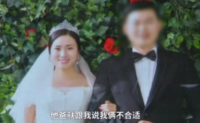 结婚仅5天,被查出身患白血病,丈夫弃妻逃走