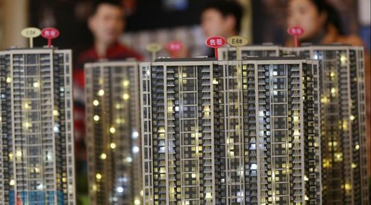 面对买房租房,哪些问题需要我们重点关注?