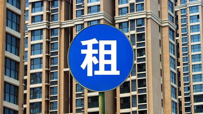 """乐伽公寓倒闭,从长租公寓""""爆雷""""看租房市场"""