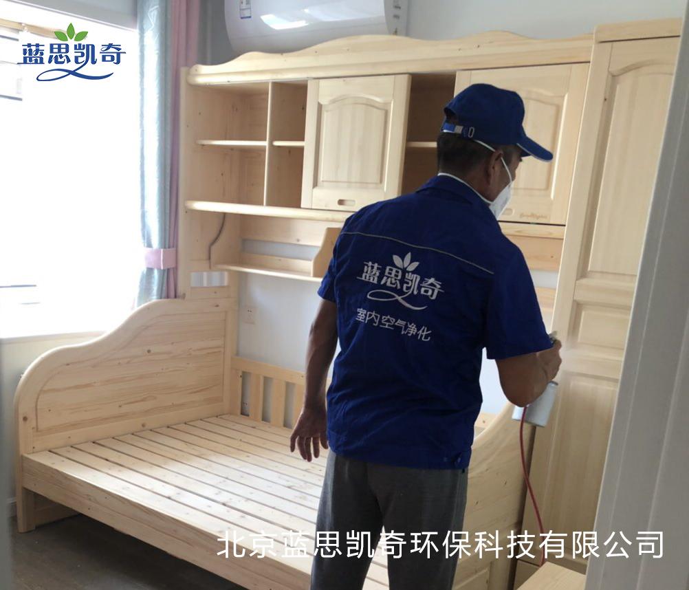 家装案例:北京市宣武区