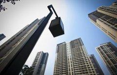 一线城市房价快速下滑,促销最高降幅可达20%