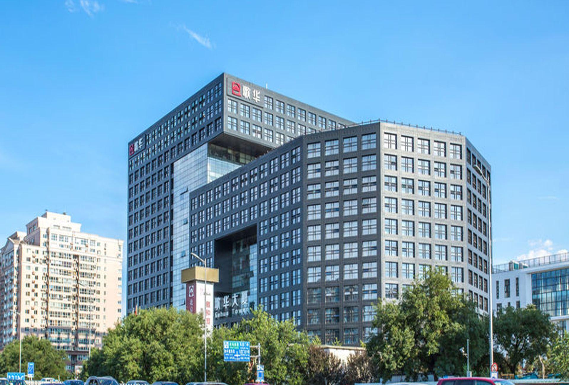 工装案例:北京歌华集团