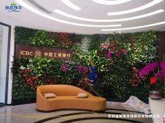 工装案例:中国工商银行